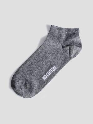 Lot 4 paires de socquettes gris homme